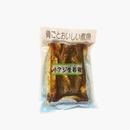 太田食品/小アジ生姜煮 200g