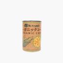 フルーツバスケット/オーガニックコーン・ホール(粒状)275g