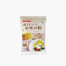 桜井食品/国産有機・お菓子をつくるお米の粉 250g