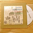 demo single CD-R『PANAMA』