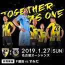 【一般】DUARIG Fリーグ2018/2019 第31節 町田vs名古屋 F選抜vsすみだ
