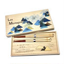 【山】(レ・モンターニュ)お箸(二膳)お箸置きセット