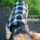 犬服★完成品 【 ブロックチェック   】ブラック  胴まわり33cm