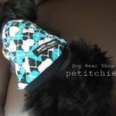 犬服★完成品【ジャガードハート】ブルー胴回り33cm