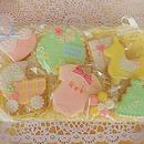 出産祝い アイシングクッキー セット