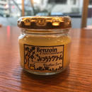 Benzoin & more essential oil (ベンゾイン)
