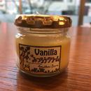 Vanilla (バニラ)