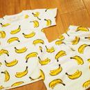 バナナセットアップ