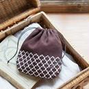 米山知歩さんのこぎん刺し 巾着キット 【chocolate】