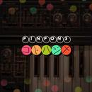 PINPONS / PINPONSコトハジメ(音楽CD)