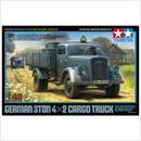 プラモデル タミヤ 1/48 ドイツ 3トン4x2カーゴトラック  32585