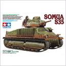 プラモデル タミヤ 1/35 フランス中戦車 ソミュアS35  35344