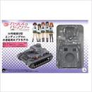 プラモデル ピットロード ノンスケール PD68「ガールズ&パンツァー IV号戦車D型 エンディングVer. 半塗装済みプラモデル」