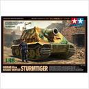 プラモデル タミヤ 1/48 ドイツ 38cm突撃臼砲 ストームタイガー 32591