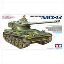 プラモデル タミヤ 1/35 フランス軽戦車 AMX-13  35349