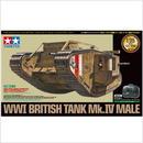 ラジコン戦車 1/35RC WWI イギリス戦車 マークIV メール (専用プロポ付き)  48214