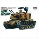 プラモデル タミヤ 1/35 アメリカ陸軍 対空戦車ヨーク 35126