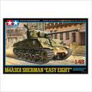 プラモデル タミヤ 1/48 アメリカ戦車 M4A3E8 シャーマン イージーエイト 32595