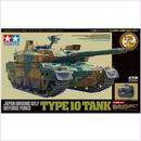 ラジコン戦車 タミヤ 1/35RC 陸上自衛隊 10式戦車 (専用プロポ付き)48215