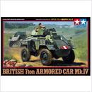 プラモデル タミヤ 1/48 イギリス 7トン4輪装甲車 Mk.IV  32587