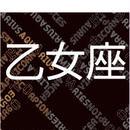 まーさの「2018年下半期占い帳」乙女座 電子書籍(PDF)