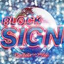 [CD]ブロックサイン※SALE中¥1,500→¥1,000