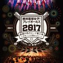 真夏の死のロード第三章ファイナルワンマン(DVD)※SALE中¥5,000→¥3,000