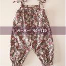オーダー 花柄サロペット
