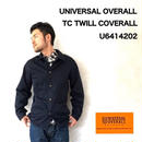 "UNIVERSAL OVERALL ""COVERALL"" Navy"