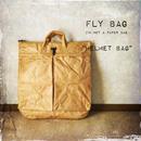 """FLY BAG HELMET BAG """"Brown"""""""