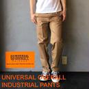 "UNIVERSAL OVERALL ""INDUSTRIAL PANTS"" Beige"