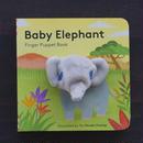 フィンガーパペット Baby Elephant