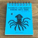 函館魚市場競り手帳(スルメイカVer.)2冊セット Hakodate Fish Market Bidding Note Book