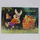 ソビエト ザルビン ポストカード ベルを鳴らすウサギ
