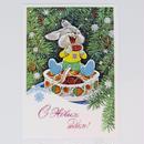 ソビエト ザルビン ポストカード お菓子を食べるウサギさん
