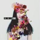 色色人色 <CD / 13曲収録>【感覚ピエロ】