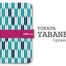 手帳型ケース YABANE/Navy
