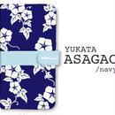 手帳型ケース ASAGAO/Navy