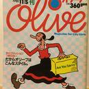 POPEYE増刊 オリーブ 1981/11/5