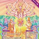 ジャンル不定カルチャー誌 『アレ』vol.1
