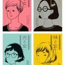 【SALE】ポポコミ vol.1,2,3,4セット