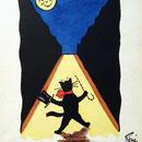 Rene オペラは満月の夜に◆フランスアンティークポストカード