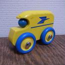Vintage Vilac Toy Car