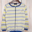 multiborder Cardigan  yellow x grey