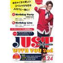 JUST  4月定期ライブ    1部 BDパーティ&ライブ