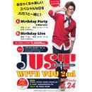 JUST 4月定期ライブ    2部 BDライブ