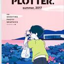 PLOTTER vol.9