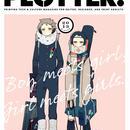 PLOTTER vol.3