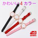レディース 腕時計 シンプル プライベート ビジネス かわいい いいね 送料無料