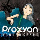 1st ALBUM『WONDER GEARS』